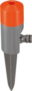 GARDENA Classic Spray Sprinkler Fox GA110 0202 huge